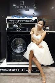 samsung-washing-machine.jpg