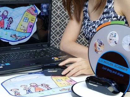 scnner_mouse-420-90.jpg