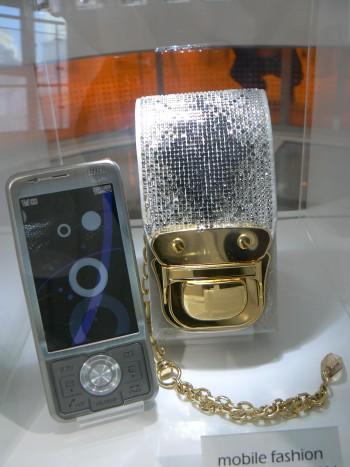 superbling-phone-cases.jpg