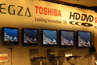 toshiba-tv-range.jpg