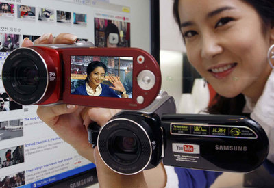 Samsung's VM-MX25E - YouTube ready compact camcorder - Tech Digest