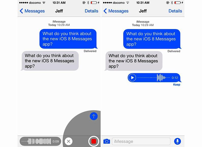 iOS-8-messages-voice