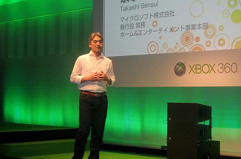 takashi-sensui-xbox-japan
