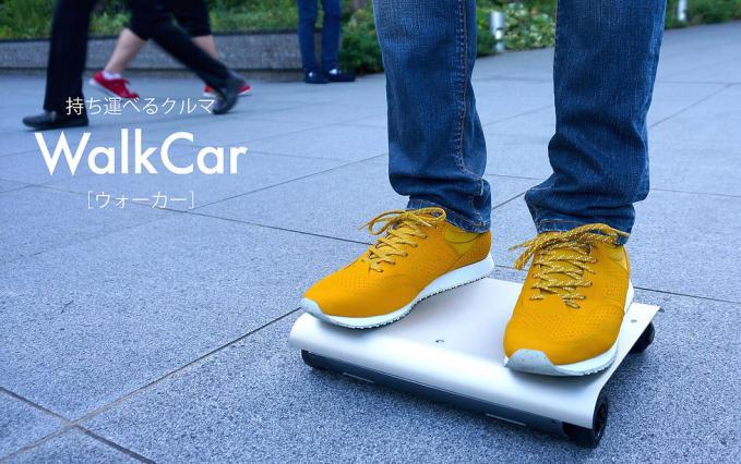 walkcar 2