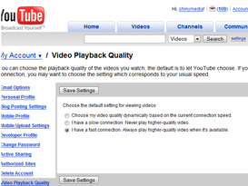 youtube-video-quality.jpg