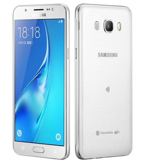 Samsung announced Galaxy J5 (2016) and Galaxy J7 (2016)