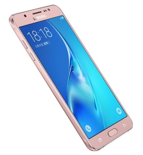 Samsung announced Galaxy J5 (2016) and Galaxy J7 (2016)