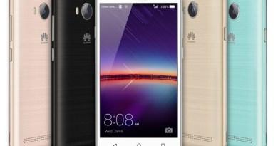 Huawei Y5 II and Huawei Y3 II