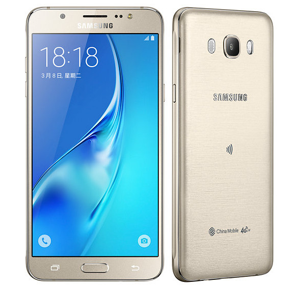 Samsung Galaxy J5 (2016) and Samsung Galaxy J7 (2016) launched in India at Rs 13990 and Rs 15990