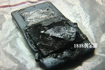 Xiaomi Mi 4c explodes