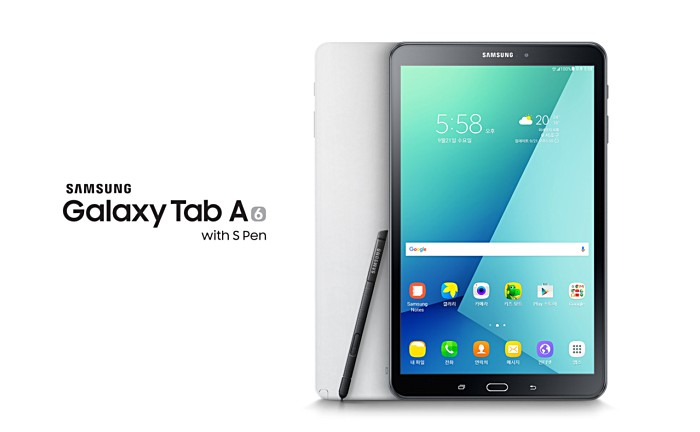 S pen variant of Galaxy Tab A (2016)