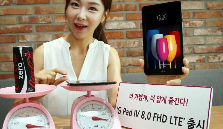 LG G Pad IV 8.0 FHD LTE specifications