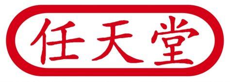 Nintendo kanji