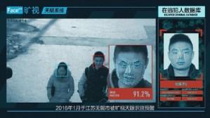 Inteligência artificial reconhece fugitivo no meio de 60 mil pessoas