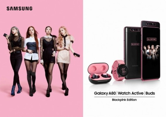 samsung-galaxy-a80-pink-edition-001