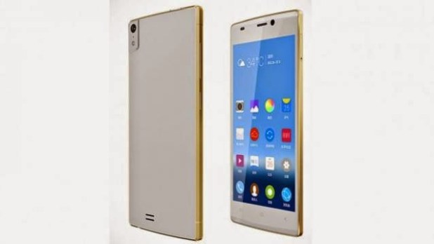 gionee_elife_s5.5-624x351