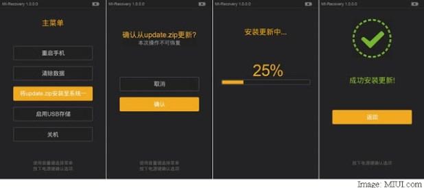 miui_7_update_zip_sc_mi_com_1