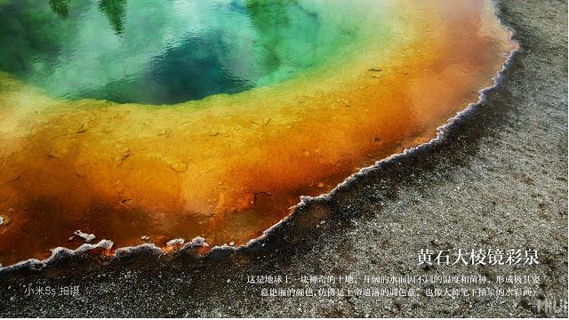 Xiaomi-Mi-5s-camera-sample-720