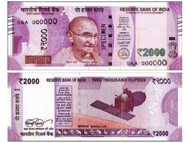 RS-2000-NEW-NOTE