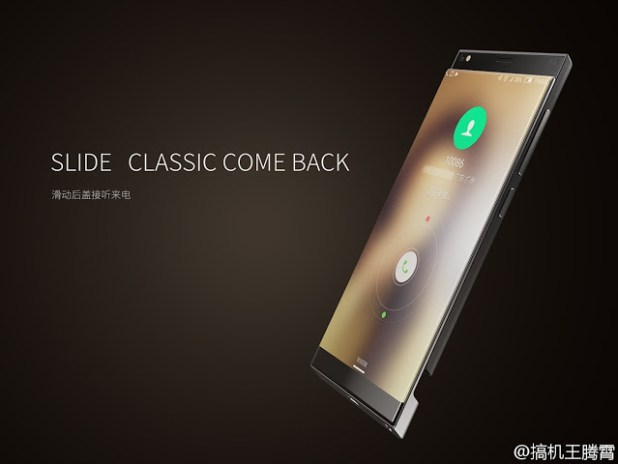ZTE-Nubia-bezel-less-classic-slider-smartphone-concept-5