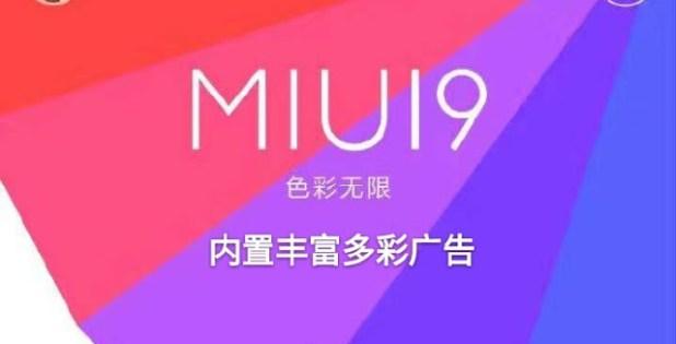 miui9-update-techfoogle