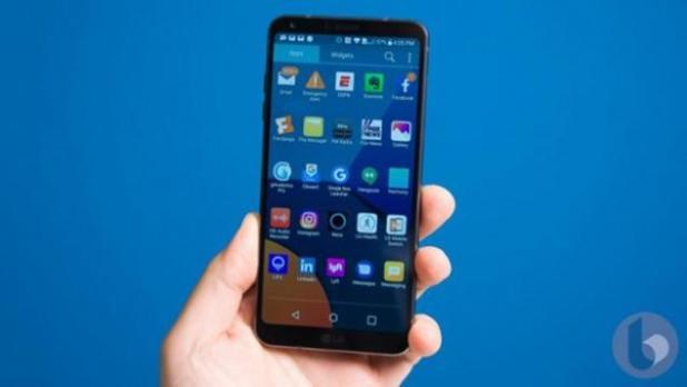 LG-G6-Mini-3-624x351.jpg
