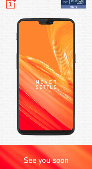 Oneplus 6 See You Soon
