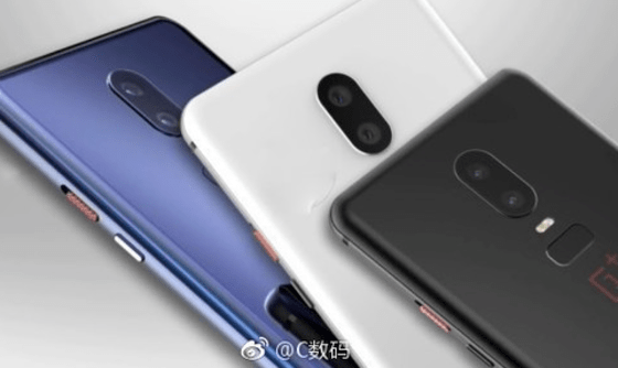 Oneplus 6 Leaked Image with 3 colours