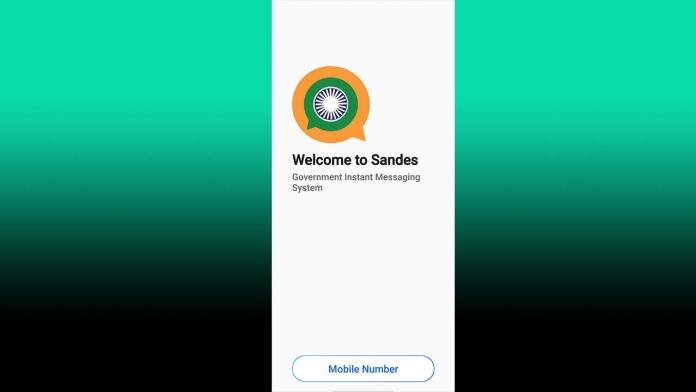 Sandes Instant Messaging App Alternative to WhatsApp launched in India