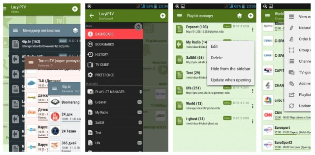 lazy-iptv-for-pc-android-ios