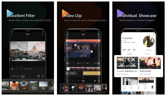 interphoto-android-screenshots