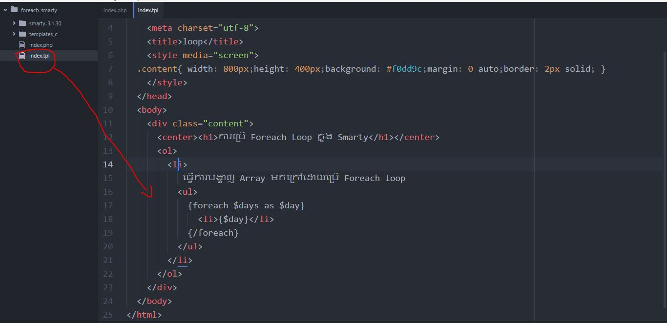 code_foreach_loop2