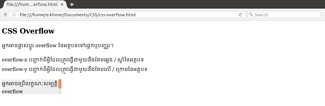 css-overflow11