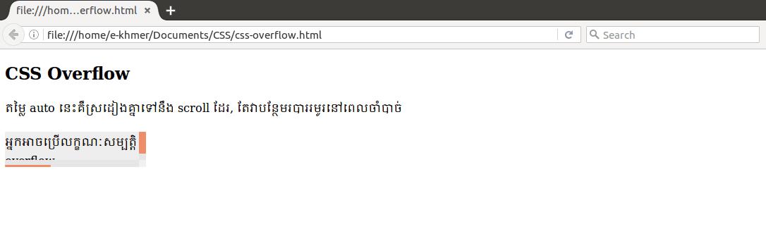 css-overflow7