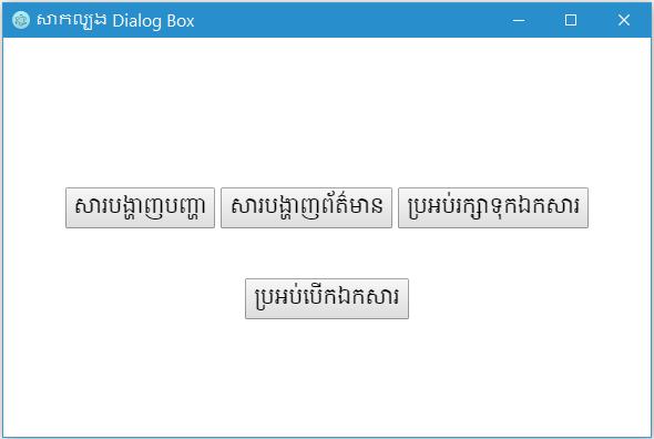 dialog2