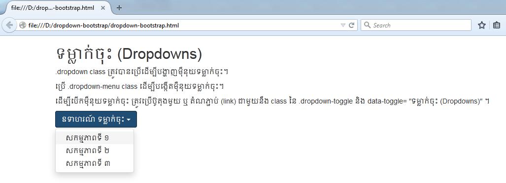 dropdown-bootstrap001