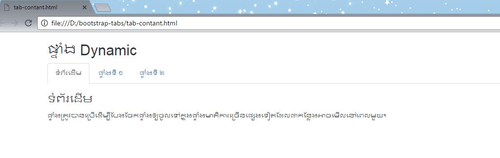 dynamic-tabs-result