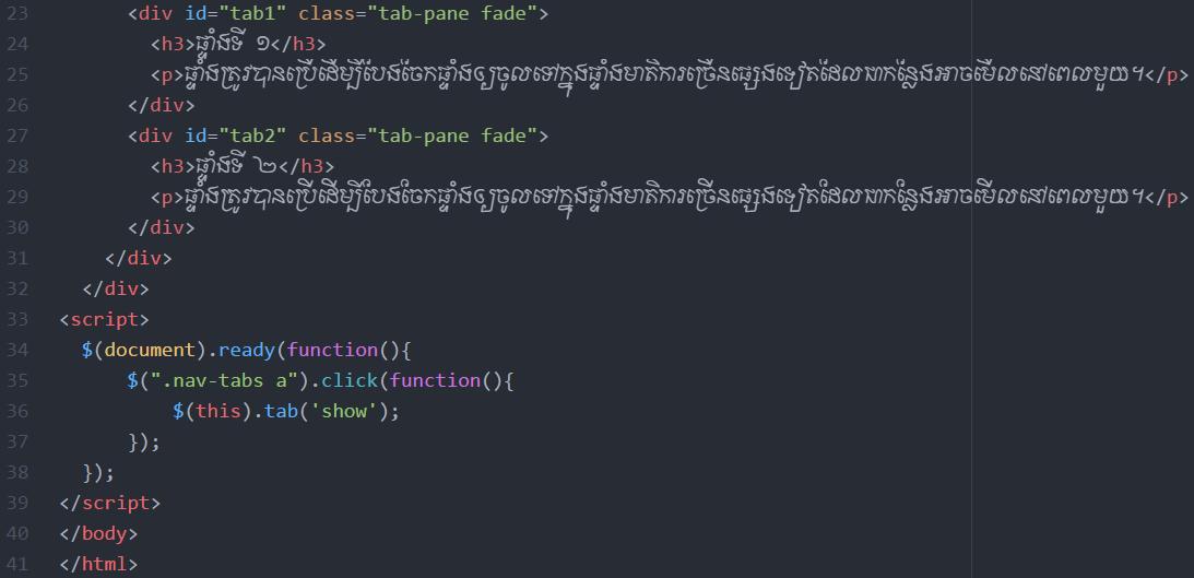javascript-coding2
