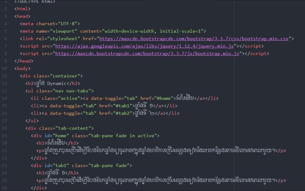 javascript-tabs-x