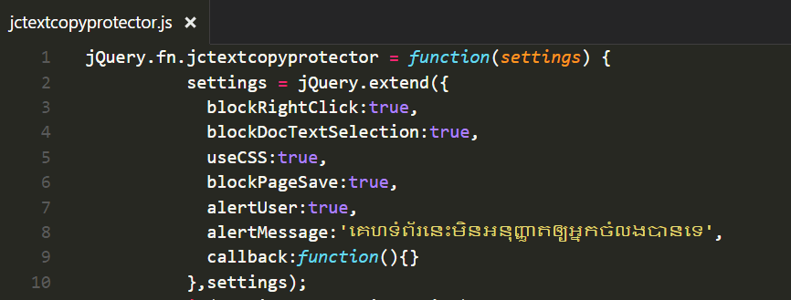 jctextcopyprotected