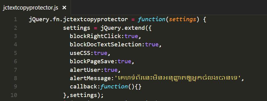 jctextcopyprotected