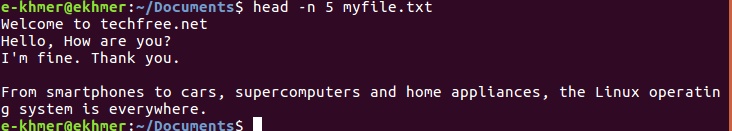 linux-head-n