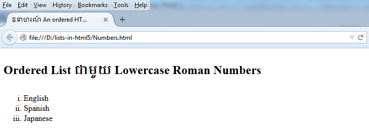 lowercase-roman-number