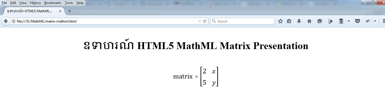 matrix-mathml