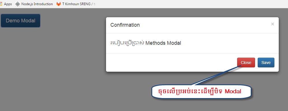 r_option