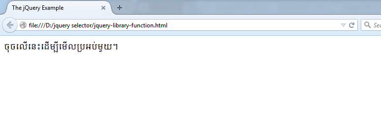 jquery-library-function
