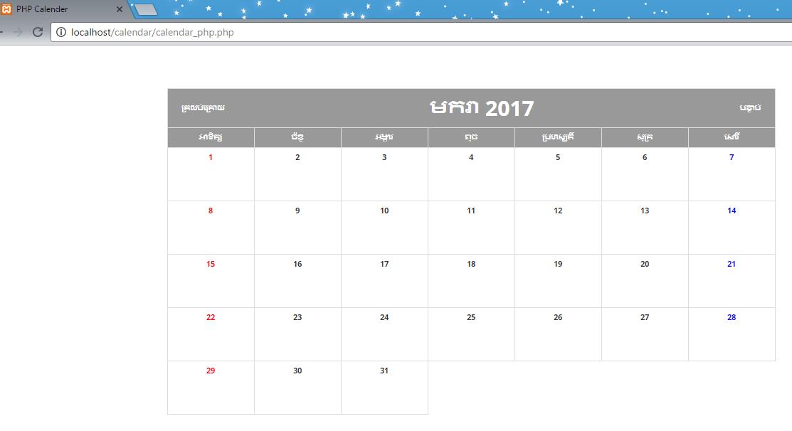 calendar_result