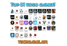 Top-31-video-games ready - Αντιγραφή