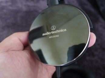 audio technica ath-es70001