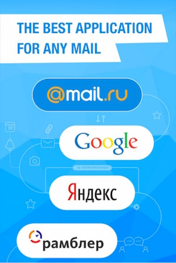 Best free email apps for Android Devices mail.ru